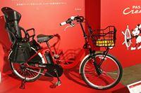 高い走行性能に遊び心をプラス! ディズニーデザインの子乗せ電動アシスト自転車「PAS Crew」