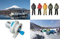 冬の醍醐味「ワカサギ釣り」! 釣り場6選と持って行くべき防寒ウェア&釣り道具