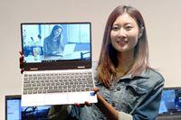 「LAVIE起きて」、NECが声で起動するデスクトップPCや大学生向けモバイルノートを発表