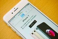 """格安スマホとして""""新""""登場の「iPhone 7」はどこで買うのがベスト?"""