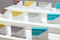 アイコス専用タバコスティックの新ブランド「HEETS(ヒーツ)」がまもなく全国発売