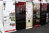 子どもや高齢者の見守りに役立つ!? さらに進化したシャープの新型AIoT冷蔵庫