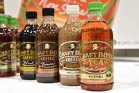 BOSSから無糖紅茶!? ペットコーヒーのパイオニア「クラフトボス」の新作を飲んでみた