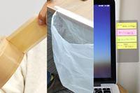 オフィス通販の文具が有能すぎ! アイデアが光りまくるガムテープ、ゴミ袋、付箋ボード