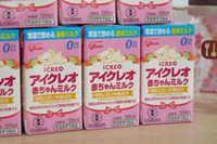 液体ミルク「アイクレオ 赤ちゃんミルク」を実際に使ってわかったこと