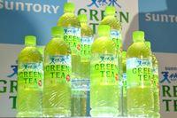 若者のための「ストレスフリーな緑茶」誕生! 「サントリー天然水」ブランドから