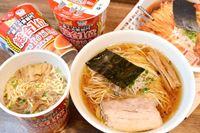 今、絶対に食べるべき「Tombo」のNo.1ラーメンをカップ麺とガチ比べ