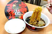 「ライス持ってこい、絶対にだ!」白米不可欠な富山ブラック、カップ麺と店舗をガチ食べ比べ