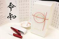"""日本限定「祝賀モデルアイコス」にさっそく""""令和""""の文字を入れてみた!"""