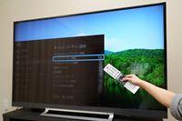 インターネット時代にこそほしいテレビ! 東芝REGZA「タイムシフトマシン」の楽しさ再実感