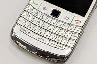 時代の終焉。「BlackBerry Messenger」がサービス終了