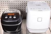 「糖質カット炊飯器」どっちがウマい? 水多め炊飯 VS. 米粒状加工品