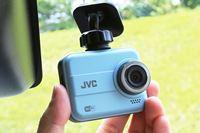 JVCケンウッド「GC-DR20」テストレビュー/デザインがいい! スマホ連携できて3色選べるドラレコ