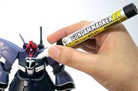 ガンプラを手軽に塗装できる「ガンダムマーカー」に「EX」が登場! その実力を検証!
