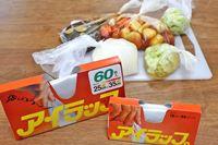 耐熱ポリ袋「アイラップ」があれば、お鍋ひとつで定食が作れる!?