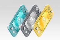 任天堂、「Nintendo Switch Lite」19,980円(税別)で9月発売。コントローラーを本体と一体化
