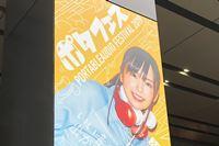 「ポタフェス 2019 東京・秋葉原」開幕!注目製品現地レポートまとめ