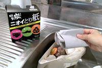 紙を置くだけでニオイが消える!? 「ニオイとり紙」で生ゴミ臭にサヨナラ