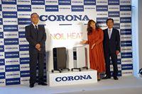 コロナ、独自技術によるオイルレスヒーター「ノイルヒート」を発表!