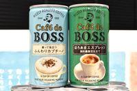 """ペットボトルコーヒーが合わない人へ! """"休憩用の泡立つ缶コーヒー""""誕生"""