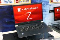 大画面で軽くて高性能! 15.6型液晶搭載で約1.399kgの大画面モバイルノート「dynabook Z」
