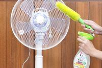 身近なものだけで簡単キレイ♪ 「扇風機」のお掃除方法を解説!