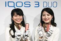 「IQOS 3」が刷新! 2本連続で吸えて充電時間も短い「IQOS 3 DUO」が本日発売