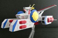 大人向け。ガンダムの母艦「ホワイトベース」が精密造形&発光ギミックで立体化!