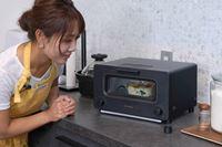 動画で見るバルミューダのトースターレシピ【後編】クラシックモードでおいしい「グラタン」