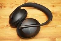 Bose最新ノイキャンヘッドホン「Bose Noise Cancelling Headphones 700」を電車内でテスト