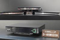 東芝からUHD BD対応レグザブルーレイ&新衛星4K放送対応レグザハードディスクレコーダーが登場