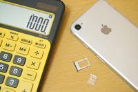 あの格安SIMはどうなった? MVNO主要各社の解約金事情