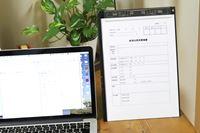 「PC横に書類を立てて、見ながら作業したい欲」を満たす収納文具で、仕事超はかどる!