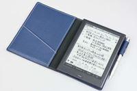 電子ペーパーで見やすさがアップしたシャープの電子ノート「WG-PN1」