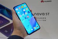 "You can use Google. Huawei Announces ""nova 5T"""