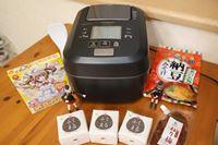 これぞ東日本のご飯! 日立の圧力IH炊飯器「ふっくら御膳」で茨城の米炊いて感動