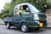 リクライニングできる軽トラック「スーパーキャリイ」で600km走行! 軽トラユーザーによる乗り比べも!!