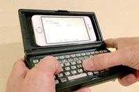 「HP95LX」を趣味で日本語化した日本HP元社員が登場。iPhone用のLXケース?も