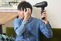 サンコー「どこでも乾かせる熱風コードレスドライヤー」の実用度をチェック