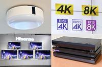 2019年の映像機器は4K放送対応が一段落。プロジェクターは映像配信対応で一発逆転!?