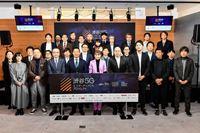 「au 5G」を使った、渋谷デジタルエンターテインメント化プロジェクトがスタート