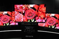 2020年の4K液晶REGZAは映像エンジンがクラウドにつながって高画質化してくれる!