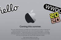 アップルのイベント「WWDC 2020」はオンライン形式で開催へ