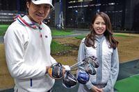 レディースドライバーどれが飛ぶ? ゴルフ女子と男子プロでガッチリ試打