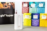 脱・細スティックの「グロー・ハイパー(glo hyper)」はシリーズ史上最強喫味デバイスだ