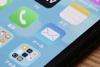 iPhoneのアプリ「メール」に脆弱性「0-click」が発見。アップルはアップデートで対応予定