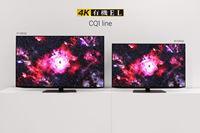 液晶のシャープがついに有機ELテレビ投入!8Kテレビの技術を応用したプレミアムモデル「CQ1」