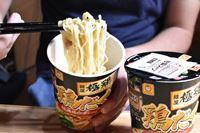 ラーメン1杯のためだけに京都本店へ行った男が食べ比べ、超こってり「極鶏」のカップ麺
