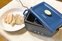 家でサラダチキンが食べ放題! 簡単に自作できる「サラダチキンメーカー」登場