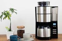 メリタ初の全自動コーヒーメーカー「アロマフレッシュサーモ」の実力をチェック